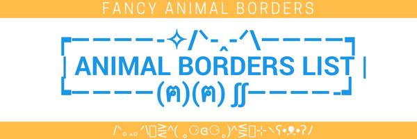 Aesthetic Amino Borders